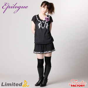 Limited R「Epilogue」