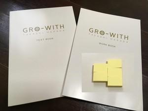 『GRO-WITH』テキストセット + ミニ付箋