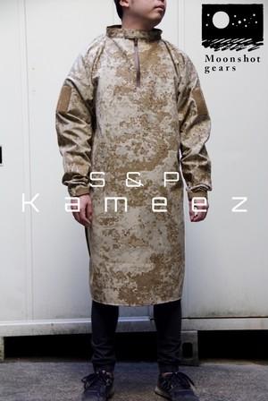 S&P Kameez