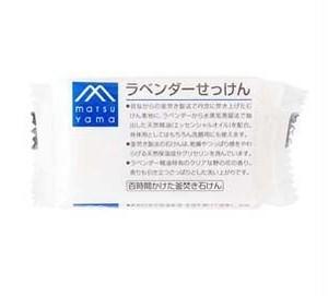M-mark series/ラベンダーせっけん 洗顔料