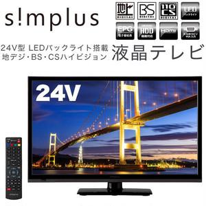24V型 液晶テレビ 3波(地デジ・BS・110度CS) SP-24TV03LR