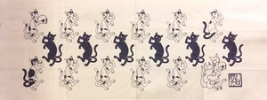 【幻妖商会◆流音】T2 猫叉と九尾手拭い