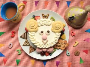 可愛いどうぶつケーキ【ひつじ】
