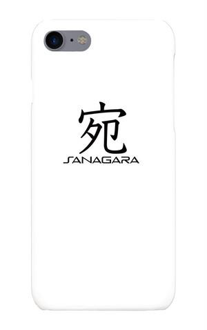 SANAGARA  iPhone case  ver.1.1 【iPhone7 or 8対応】