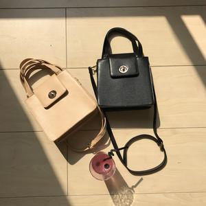 bag YL2681