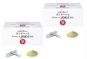 【一番人気!】ゴッドハートダイエットJOKA青汁 2個セット(斎藤一人さんの銀座まるかん日本漢方研究所)
