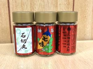 石切丸の調合七味  ビン12g 八幡屋礒五郎謹製(関西味調合)