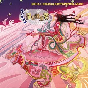 MOKA☆5th 『第五魅惑星』