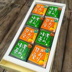 当店オリジナル!オーガニック静岡ようかん(抹茶と甘夏の詰め合わせ)8個セット