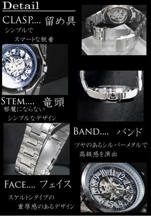 ◇ 腕時計 自動巻 メタルバンド メンズ ウォッチ 男性用