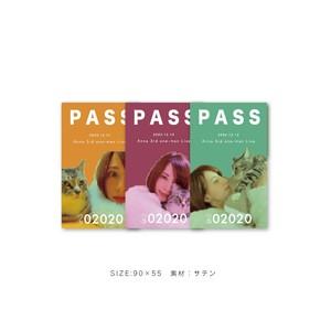 202020 パスステッカー(3枚組)