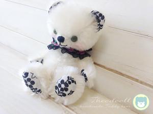ホワイト オリーブ Bear