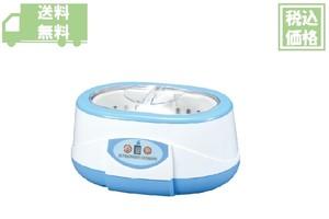 卓上型超音波洗浄器 MJ-01