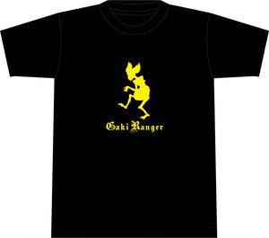 餓鬼レンジャーTシャツ(BLACK)