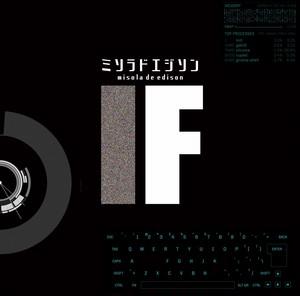 【WEB限定特典有】1st ALBUM「IF」