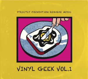 VINYL GEEK VOL.1 NES-003