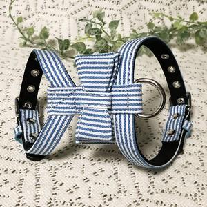 小型犬用★ストライプ柄のリボンが可愛い ハーネス ブルー お散歩に!