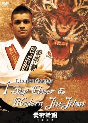 チャールズ・ガスパー「1 step closer to Modern Jiu-Jitsu」