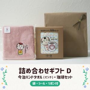 仙台弁こけし 詰め合わせギフト D |今治ハンドタオル(ピンク)・珈琲セット