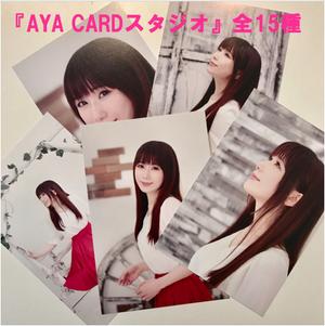 AYA CARD