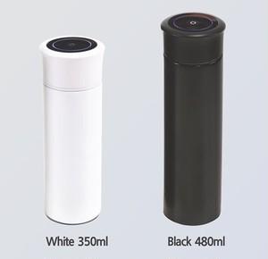 Link UV-C除菌タンブラー 480ml スマキン