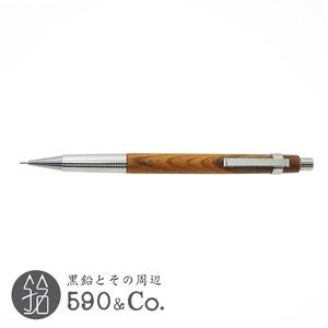 【CRAFT A/クラフトエー】製図用シャープペンシル/ケヤキ (0.5mm)F