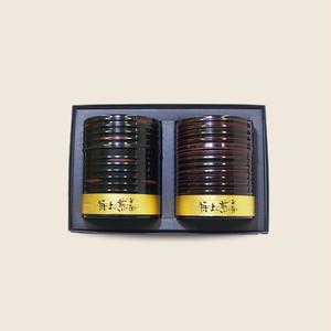 古櫃缶セット (初摘200g×山香200g)