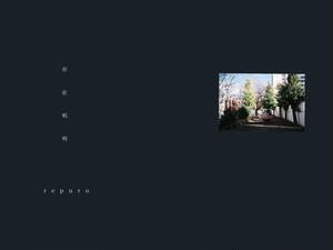 repuro  1st mini album 存在唱明(特製ブックレット付)