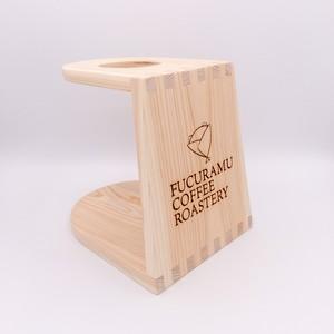 【受注生産】フクラム コーヒードリップスタンド(日本製)+コーヒー豆(フクラムブレンド)200g セット