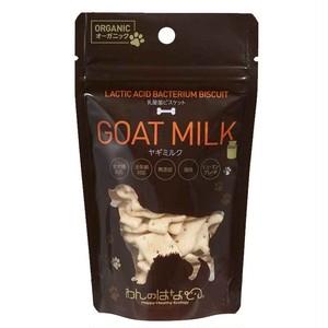 わんのはな 乳酸菌ビスケットヤギミルク