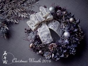 クリスマスリース / Christmas Wreath 2016