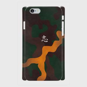 大日本帝国陸軍戦車迷彩(前期) iPhoneケース
