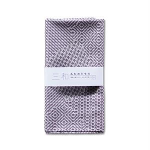 三和織物 紋刺し子 ふくさ [グレーx紫]