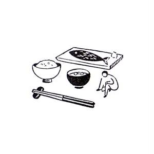 ゴハンデスヨ Dinner is ready