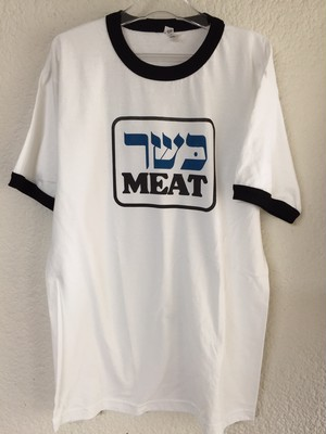 ' 不二子MEAT ' Ringer T-shirt ( 送料250円 )