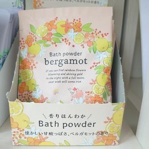 ハーブの香りの入浴剤