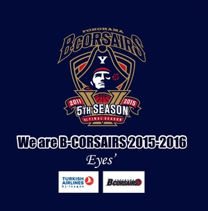 【CD】We are B-CORSAIRS2015-16 /Eyes'