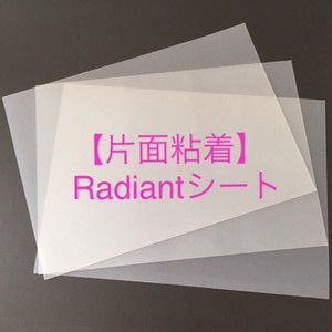 片面粘着 Radiantシート