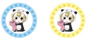 コースター ブルー×イエロー【残り2個で発売中止】