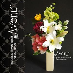 アートフラワー仏花 お悔やみの花 光触媒 造花花束 花束に想いを込めて てっぽう百合