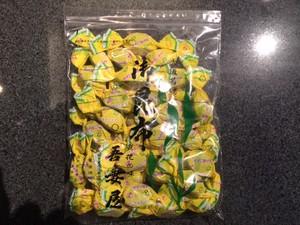 レモンあめ180g