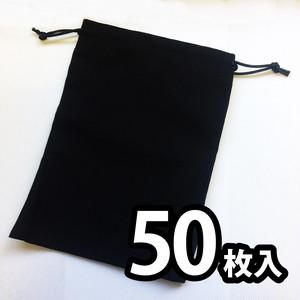 布袋スタンダードサイズ(140㎜×195㎜)(50枚入り)