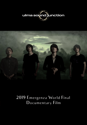 2019 Emergenza World Final Documentary Film