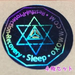 【快眠、瞑想、集中、睡眠障害の改善に】ホログラムディスク(スリープ)4枚セット