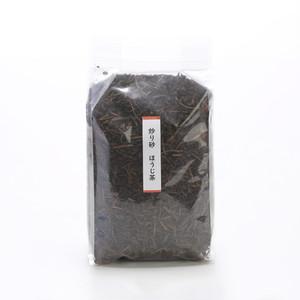 ほうじ茶 炒り砂ほうじ茶(リーフ)