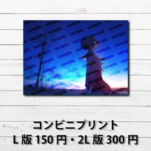 #048 ネップリ イラスト L版150円 2L版300円 女の子 おしゃれ コンビニプリント タイトル:朝を迎えて 作:みふる