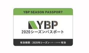 YBP 2020シーズンパスポート(一般)※3,000円割引