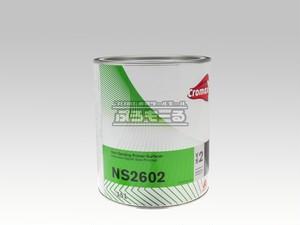アクサルタ クロマックス ノンサンディングプライマーサフェーサーVS2 NS2602 3.5L