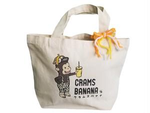 ばな夫君 トートバッグ クラムスバナナ