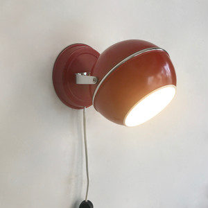 Space Age Metal Wall Lamp / Table Lamp 70's オランダ